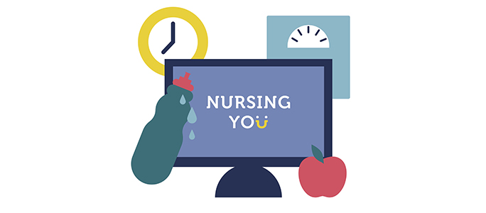 NURSING YOU interactive resource